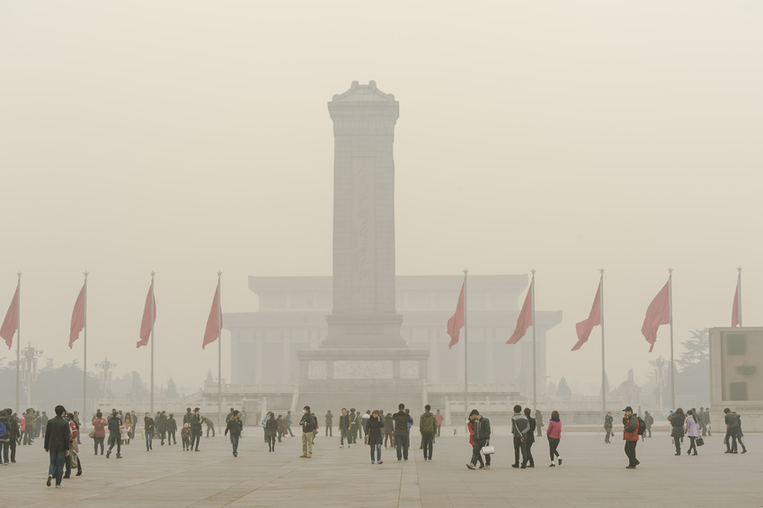 Tianmen Platz